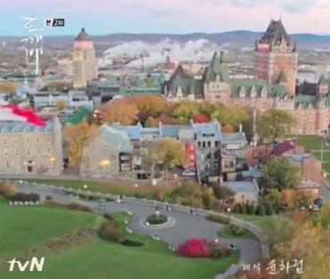 QuebecCoreeDrama8