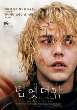 Quebec_coree_cinema14