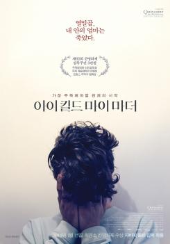 Quebec_coree_cinema15