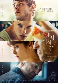 Quebec_coree_cinema16