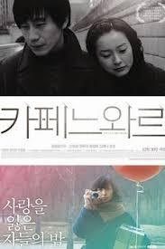 QuebecCoree_cinema30