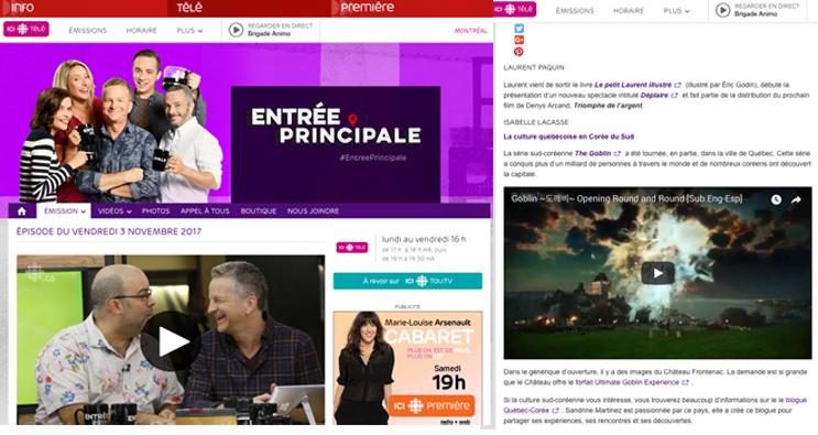 Quebec_coree_entreeprincipale