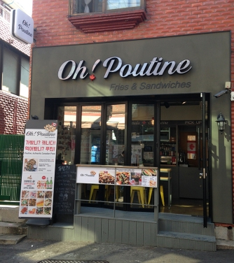 QuebecCoree_conseils10
